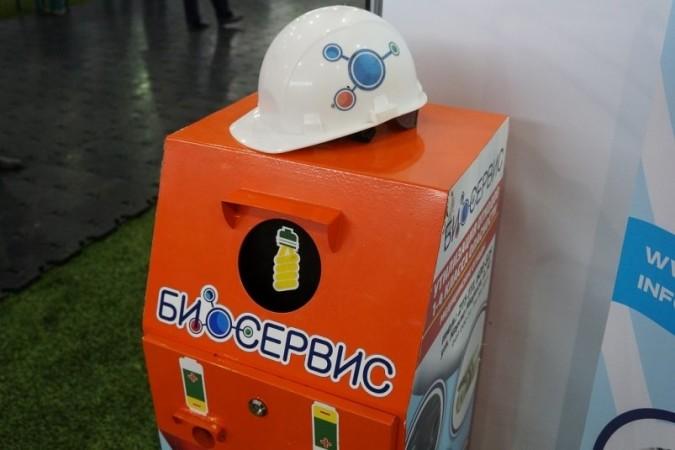 Компания «Биосервис» планирует начать проектирование и строительство мусоросортировочного комплекса